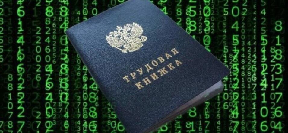 Работа онлайн могоча работа для несовершеннолетних девушек в москве