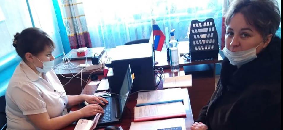 Работа онлайн балей работа в могилеве свежие вакансии для девушки
