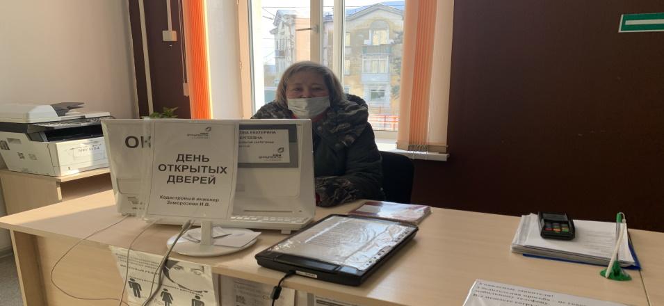 Работа онлайн петровск забайкальский работа в москве с проживанием девушка
