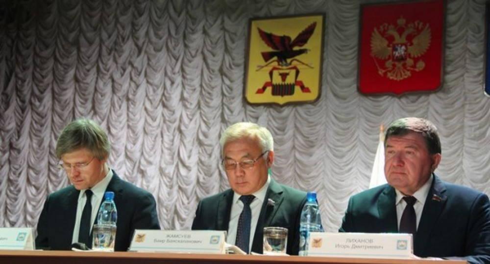 Отчет Администрации АБО «Мои Документы» Забайкальский край