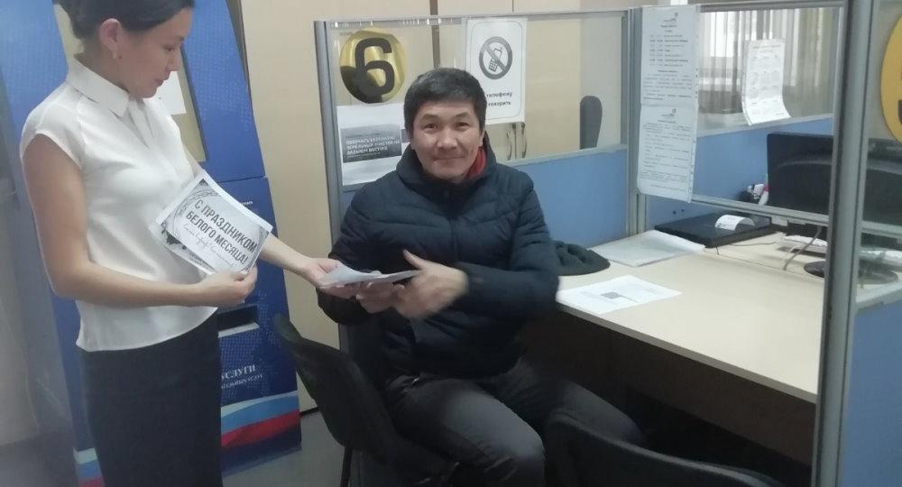 Акция Агинское Сагаалган «Мои Документы» Забайкальский край