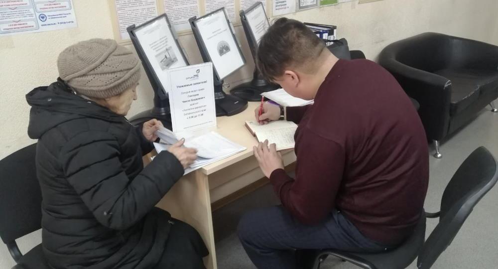 БЮП Агинское февраль «Мои Документы» Забайкальский край