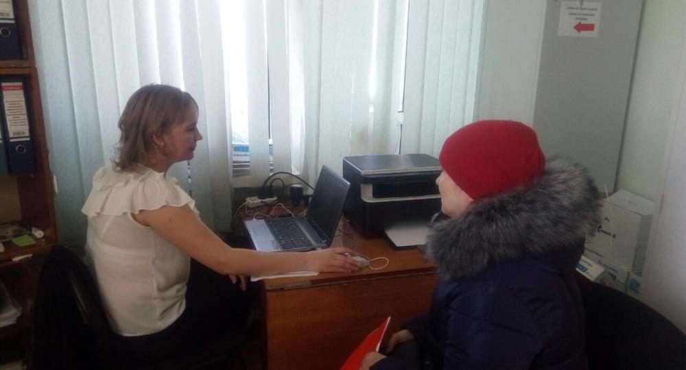 ТОСПы Агинское февраль «Мои Документы» Забайкальский край