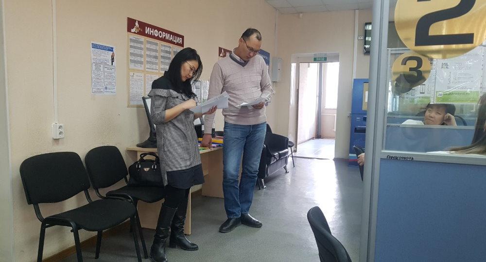 Метод.день Агинское «Мои Документы» Забайкальский край