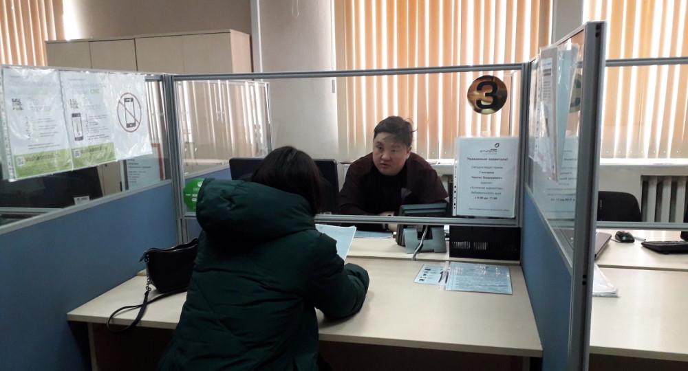 БЮП Агинское март «Мои Документы» Забайкальский край