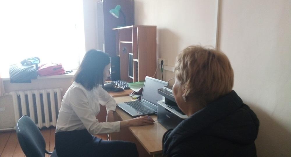 ТОСПы Агинское март «Мои Документы» Забайкальский край