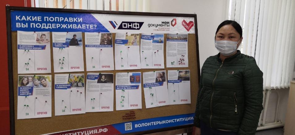 Агинское Доп офис стенд ОНФ «Мои Документы» Забайкальский край