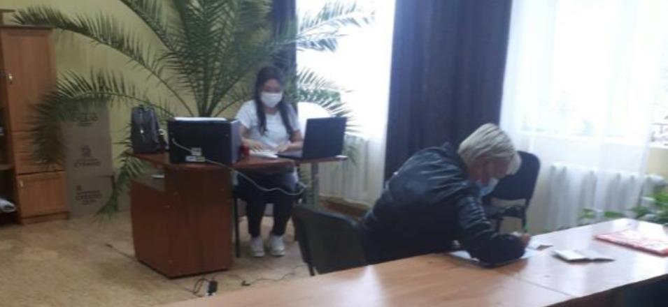 ТОСПы Агинского МФЦ август 2020 «Мои Документы» Забайкальский край