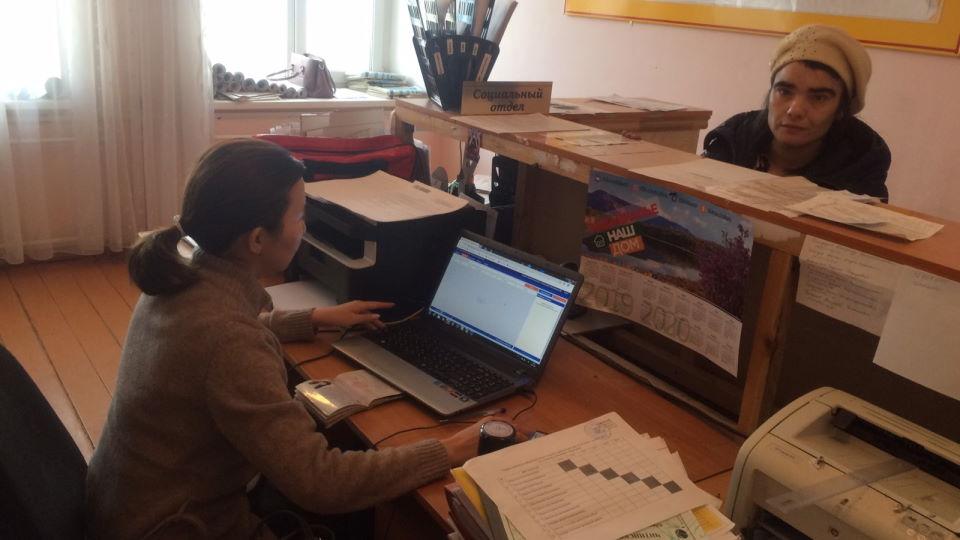 ТОСПы Агинское январь «Мои Документы» Забайкальский край